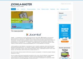 joomla-master.com