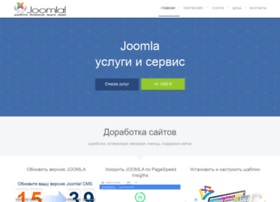 joomla-rus.com