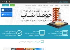 joomla-shop.info
