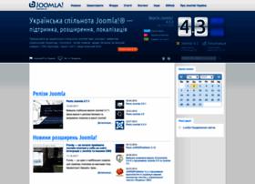 joomla-ua.org