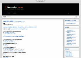 joomla.jp