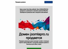 joomlapro.ru
