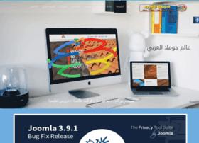 joomlarab.net