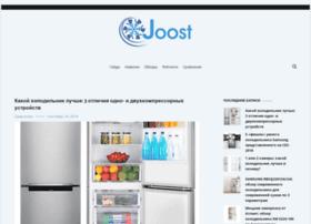 joost.com.ua
