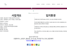 jooya.co.kr