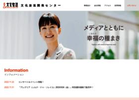 joqr-bkc.co.jp