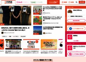 joqr.co.jp