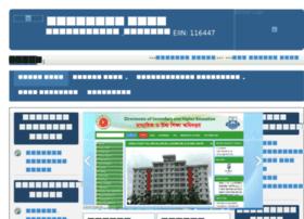 joradahcollege.edu.bd