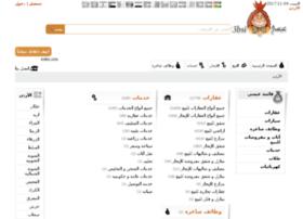 jordan.3bsi.com