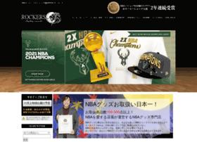 jordan.co.jp