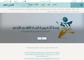 jordan.smetoolkit.org
