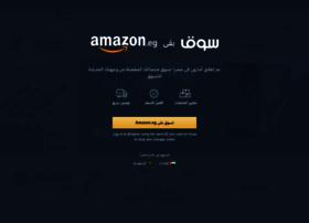 jordan.souq.com