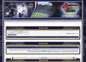 jordan4ever.com