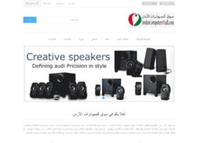 jordancomputers.com