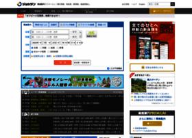 jorudan.co.jp