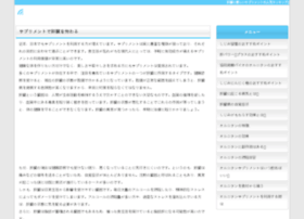 josechukkiri-news.com