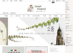 josephsungmul.com