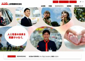 joshin.co.jp