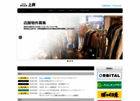josho.co.jp