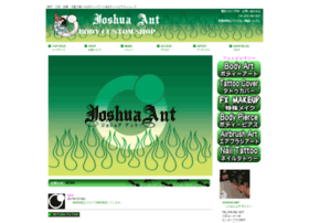 joshuaant.com