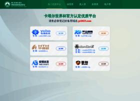 joshuaongys.com