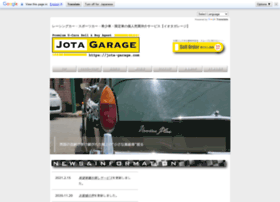 jota-garage.com