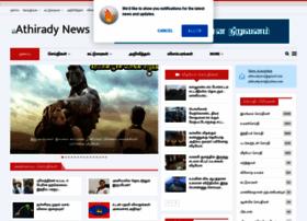 jothidam.athirady.com