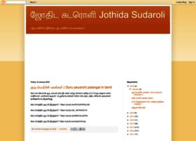 jothidasudaroli.blogspot.com
