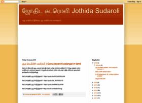 jothidasudaroli.blogspot.in