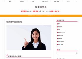 joto-juku.com