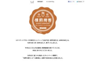 jounetsusekkyaku.com