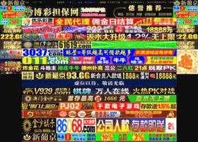jounsan.com