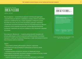 journal-discussion.ru