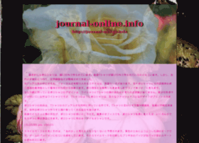 journal-online.info