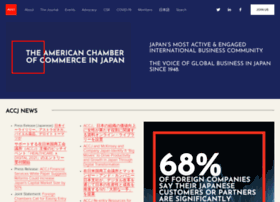 journal.accj.or.jp