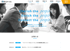 journal.co.jp