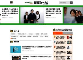journal.rikunabi.com