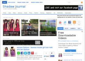 journal.shadaw.net