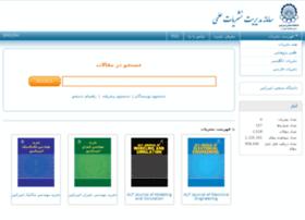 journals.aut.ac.ir