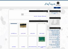 journals.ihcs.ac.ir