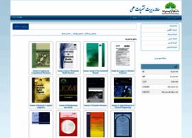 journals.scu.ac.ir