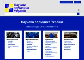 journals.uran.ua