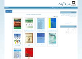 journals.usb.ac.ir