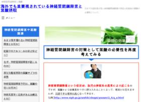 journeyidea.com