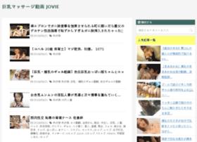joviedhy.com