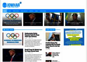 jowhar.com