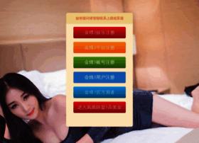 joy3g.net