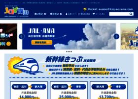 joyaoyama.com