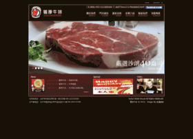 joyful-steak.com.tw