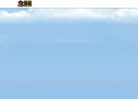 joygames.com